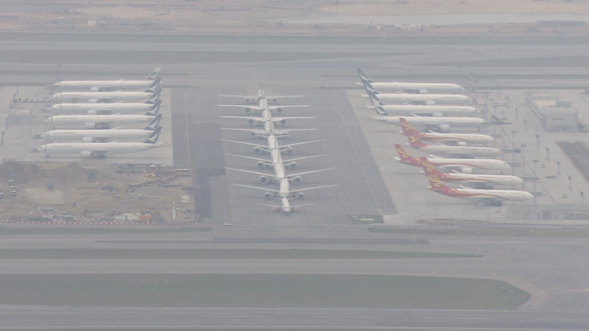 機管局將入股珠海機場 加強大灣區整體航空優勢