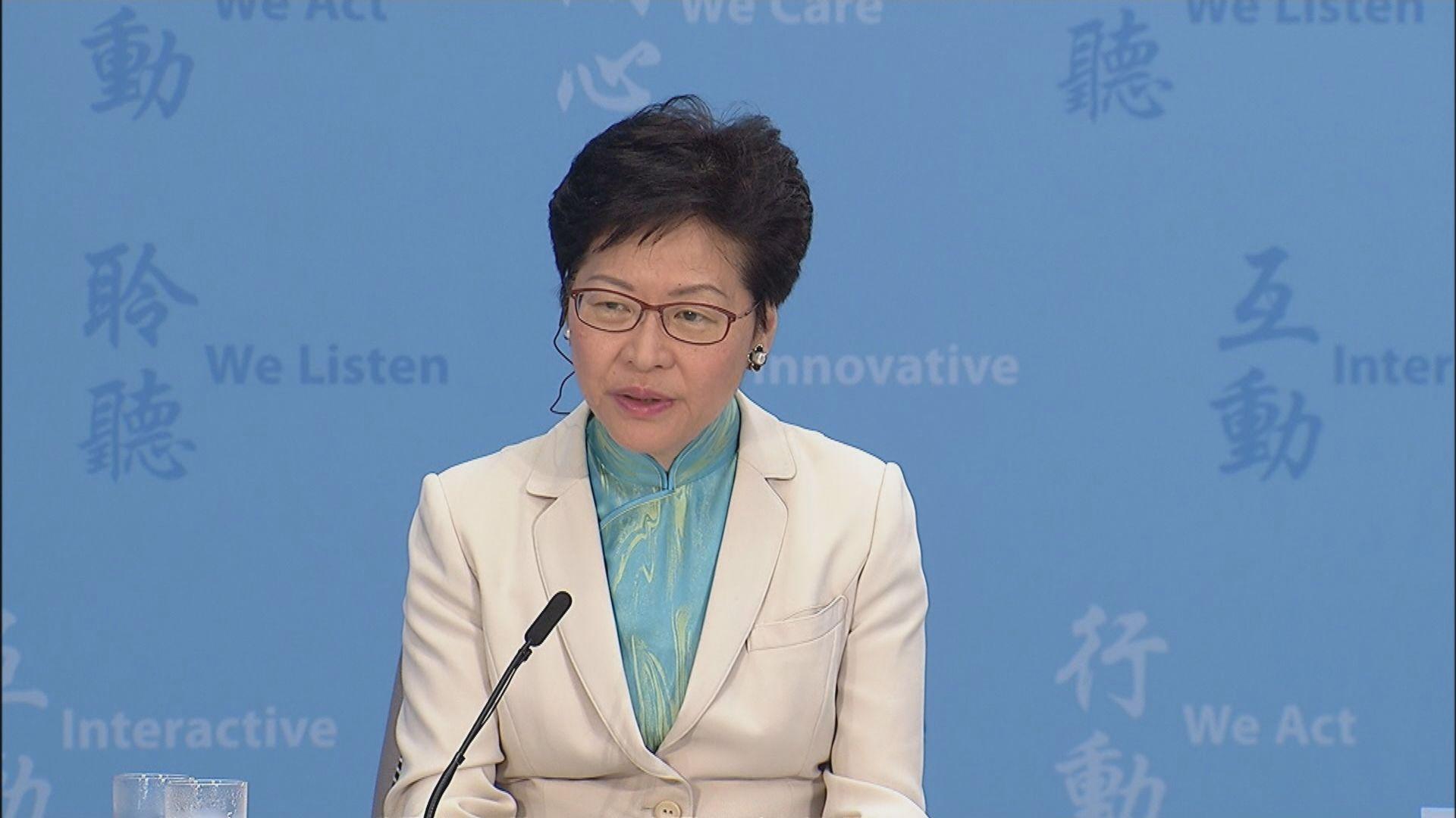 「明日大嶼」 林鄭指香港必須投資未來