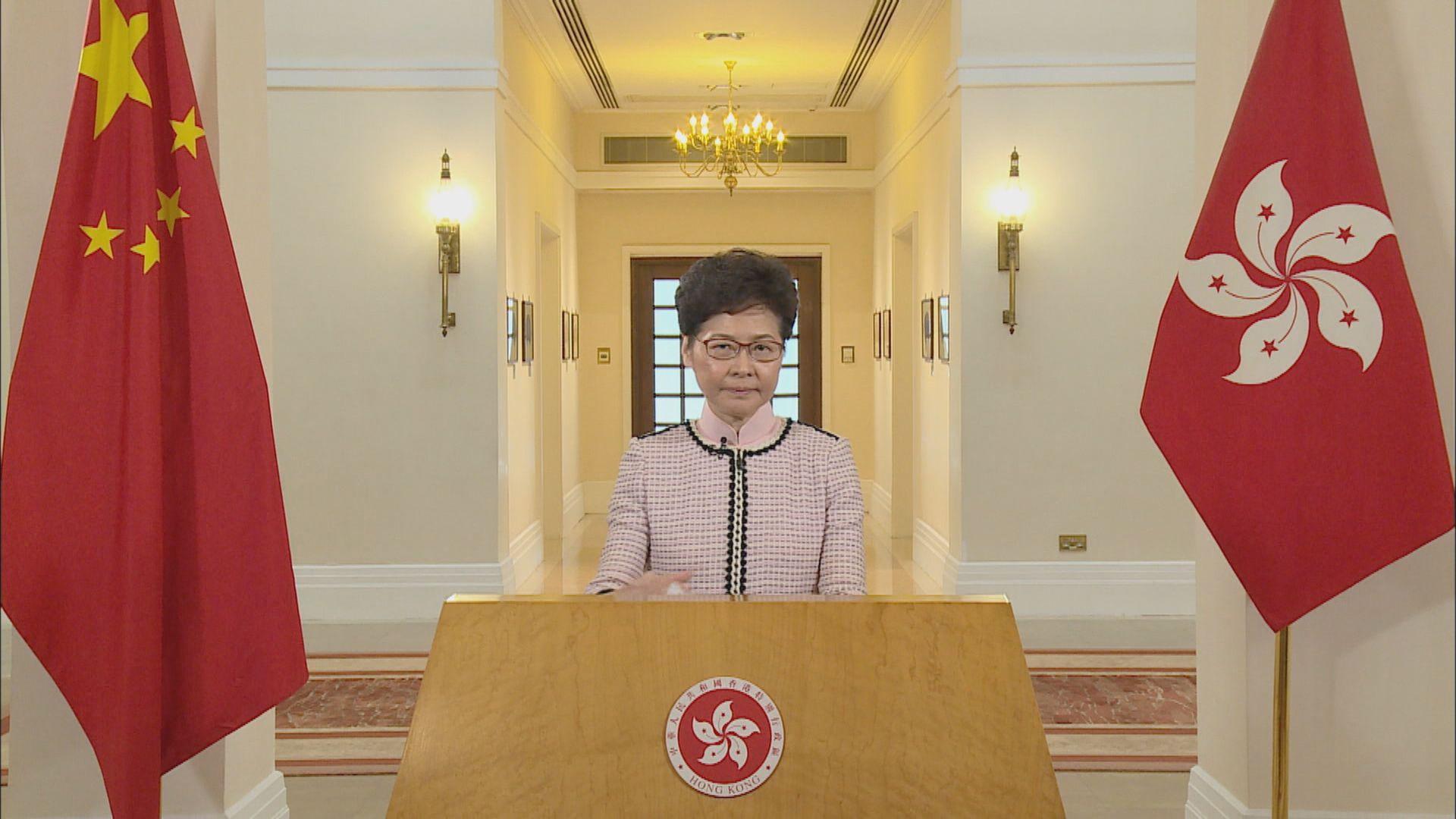 林鄭月娥籲市民讓香港回復平靜