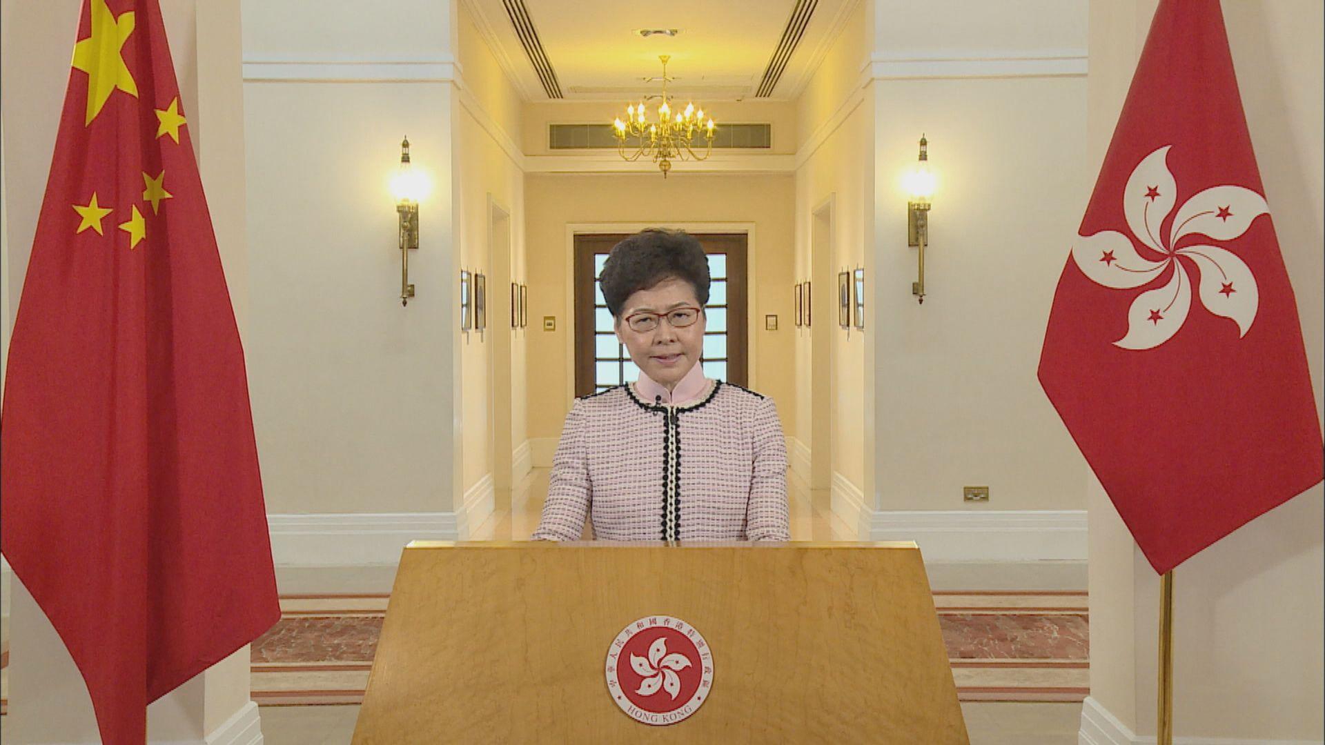 林鄭月娥:造成暴力衝突的責任在於暴徒