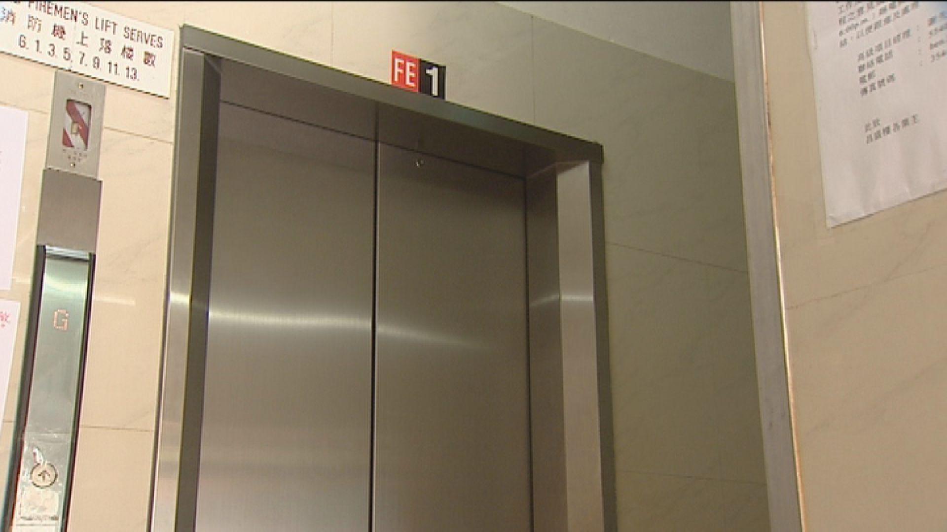 【施政報告】25億資助舊樓維修及優化升降機