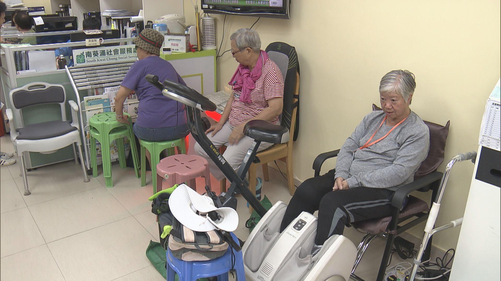 消息:施政報告會加快擴展康健中心至十八區