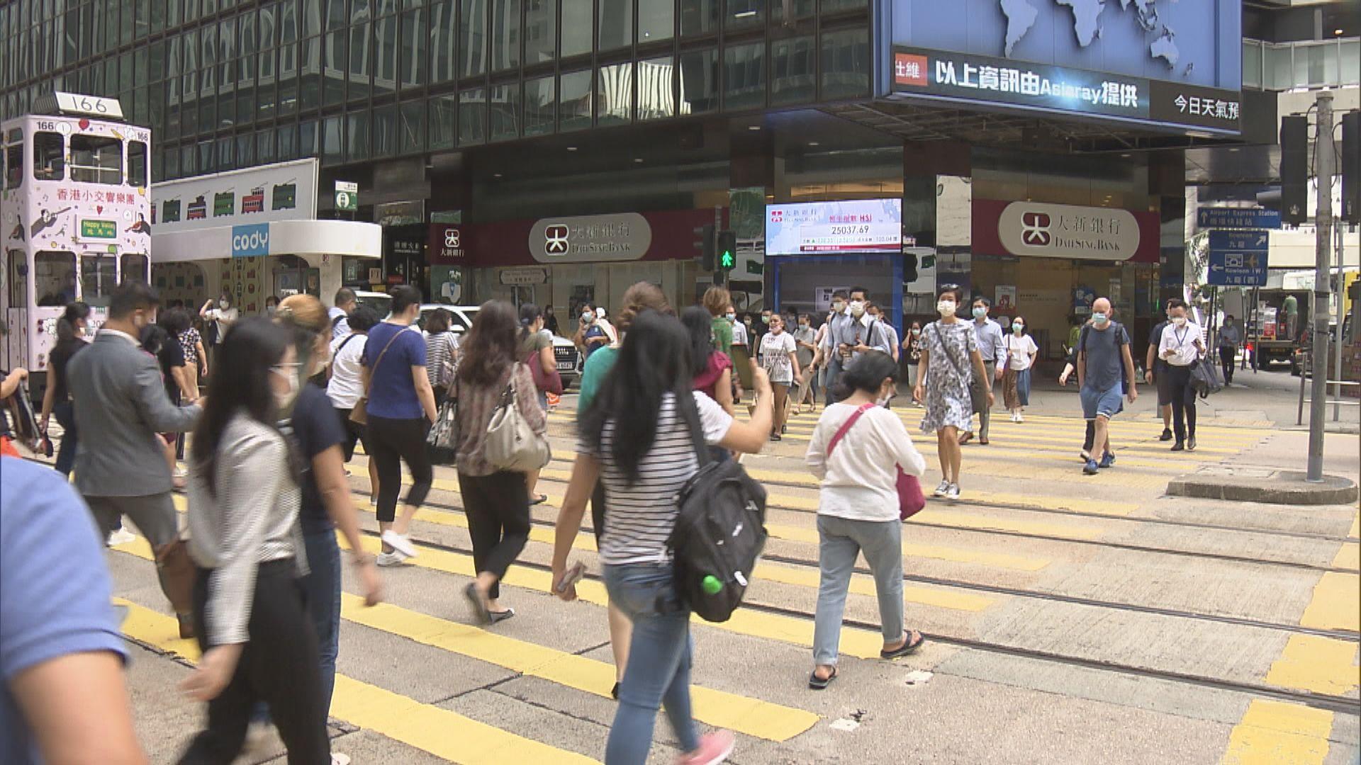 林鄭月娥:污名化與內地有關的政策不利香港發展