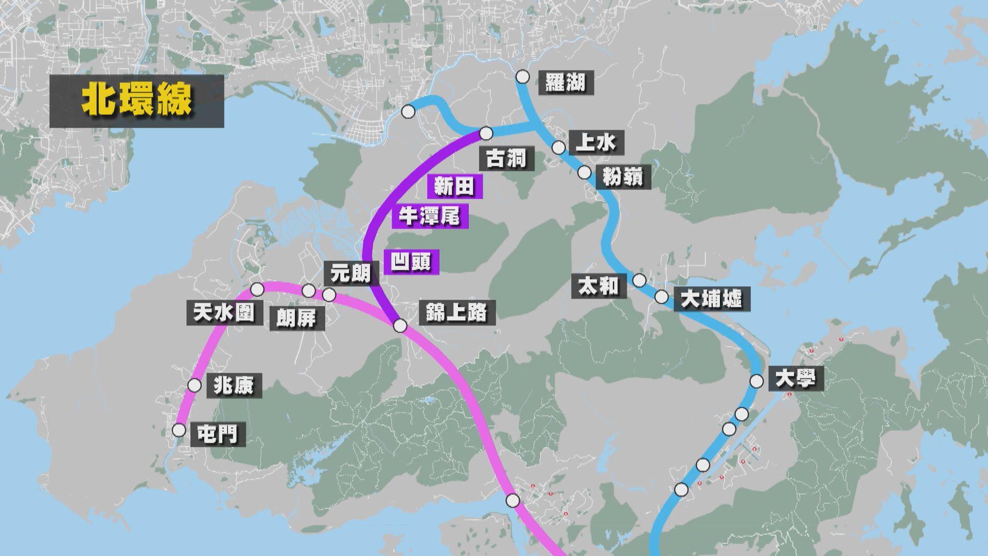 【施政報告】港鐵來年詳細研三條新鐵路規劃
