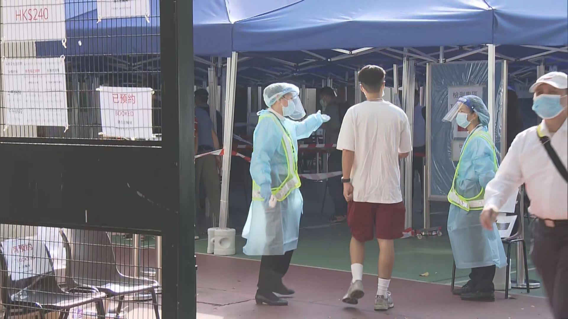 林鄭:本港難推行全民強制檢測因不能配合禁足令
