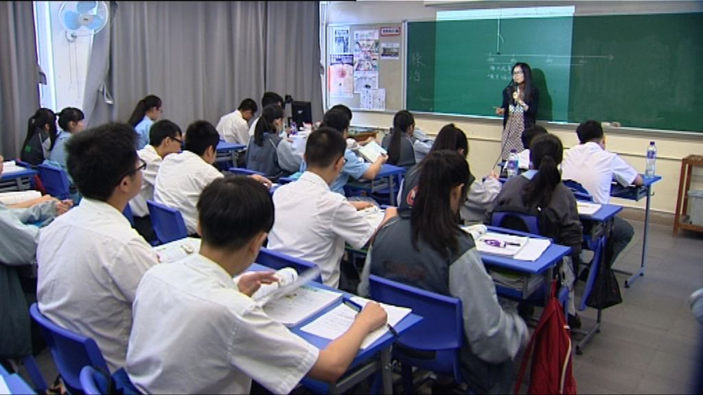 【施政報告前瞻】消息:每校獲發20萬推廣中史