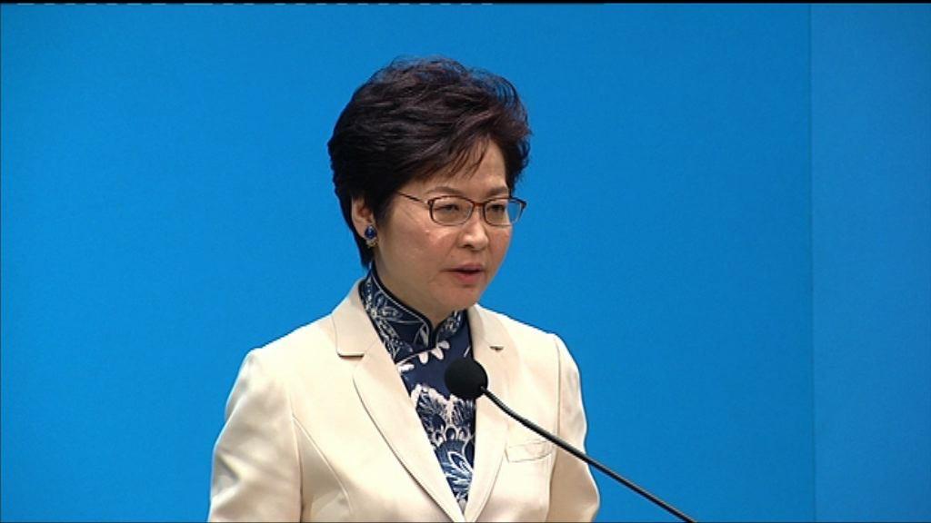 【回應指控】林鄭:公私營合作被扣帽子對港不利