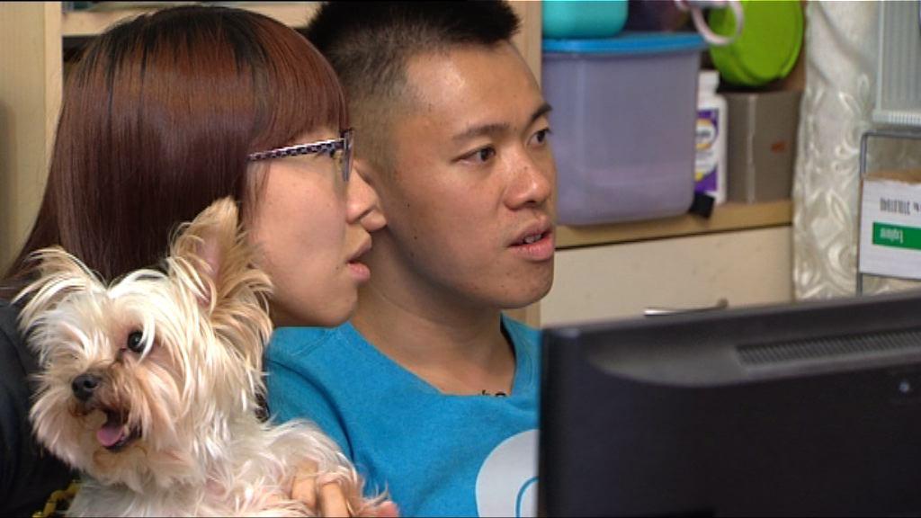 年輕家庭稱觀望首置盤選址