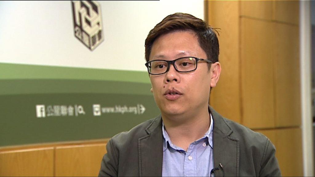 招國偉:鼓勵置業同時應提高綠置居質素