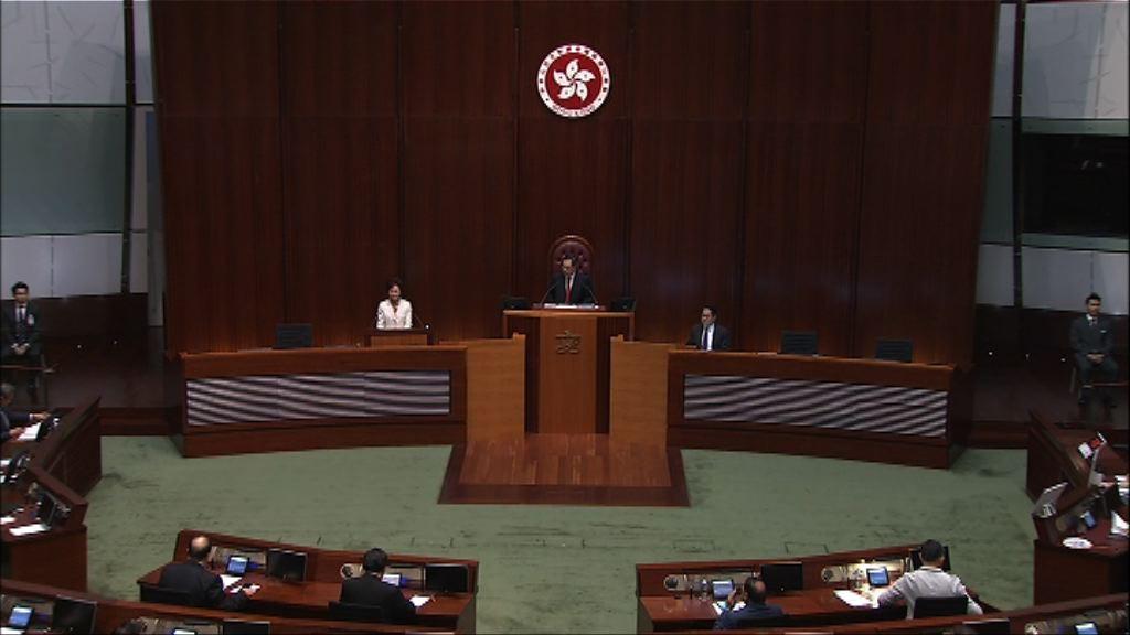 林鄭:政府會竭力執行「一國兩制」