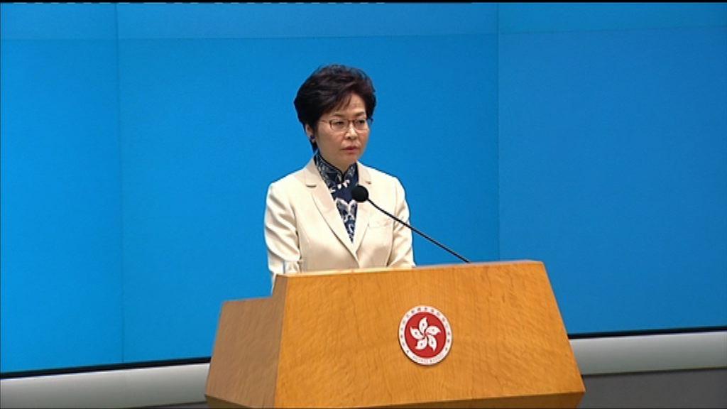 林鄭:重啟政改及廿三條立法未是時候
