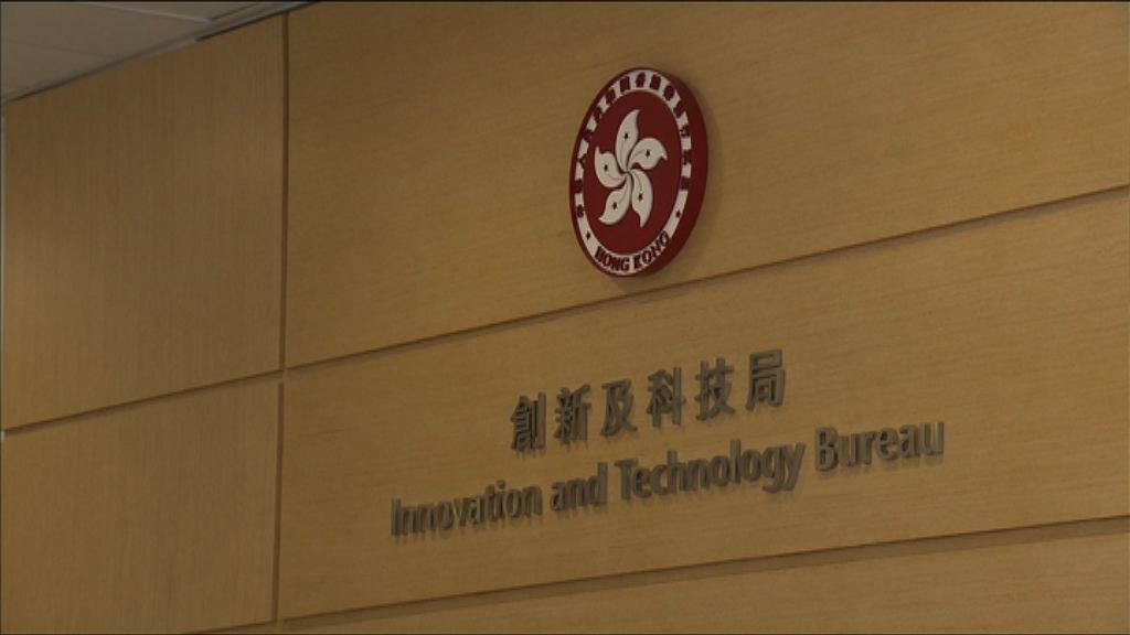 施政報告倡大力發展創新科技