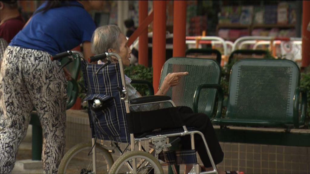 【施政報告】醫療券受惠年齡放寬至65歲