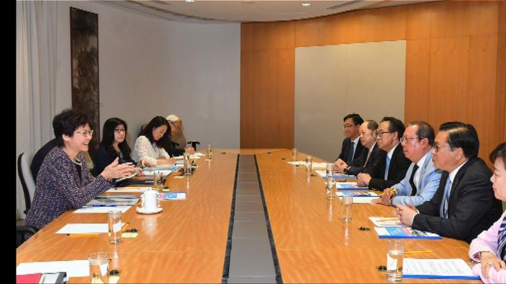林鄭就首份施政報告開始諮詢