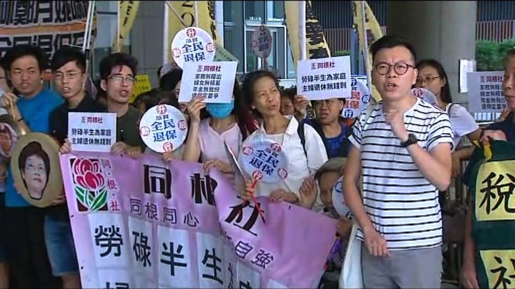 林鄭將發表施政報告 多個團體立法會外請願