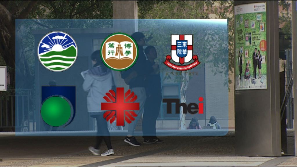 【施政報告前瞻】資助指定自資學位增至三千個