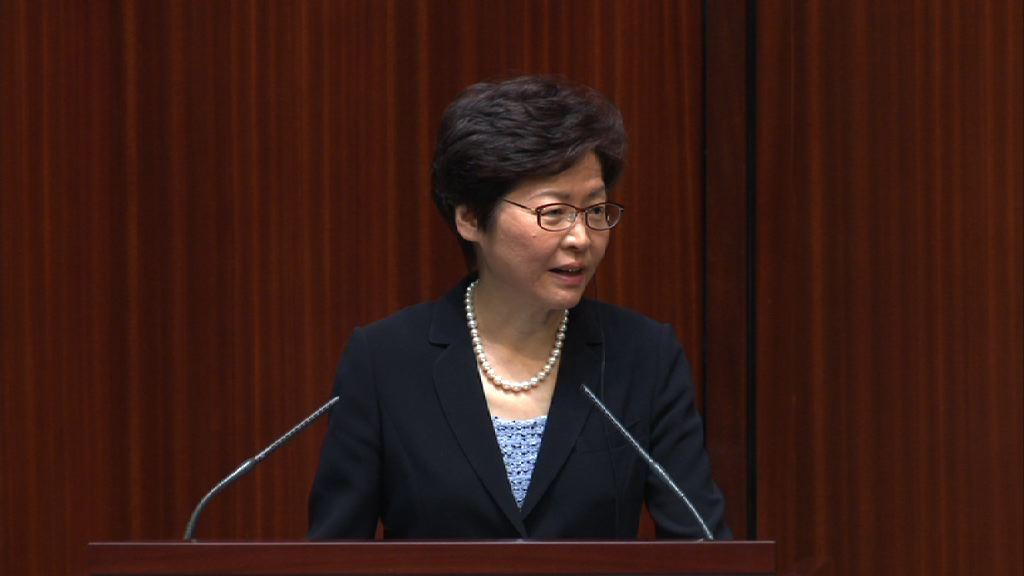 林鄭:年青人不能為求目的不擇手段