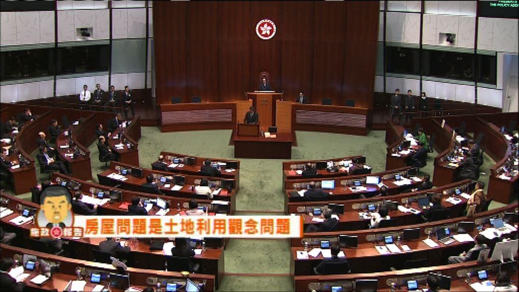 施政報告:房屋及土地利用(三)