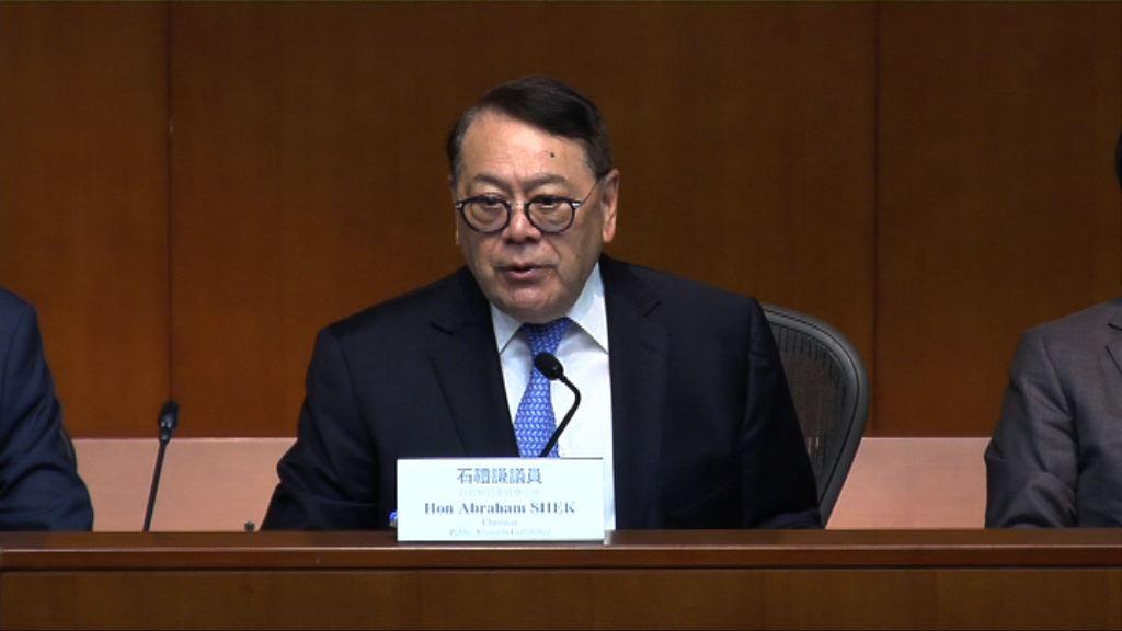 帳委會:房署處理鉛水事件反映管治差劣
