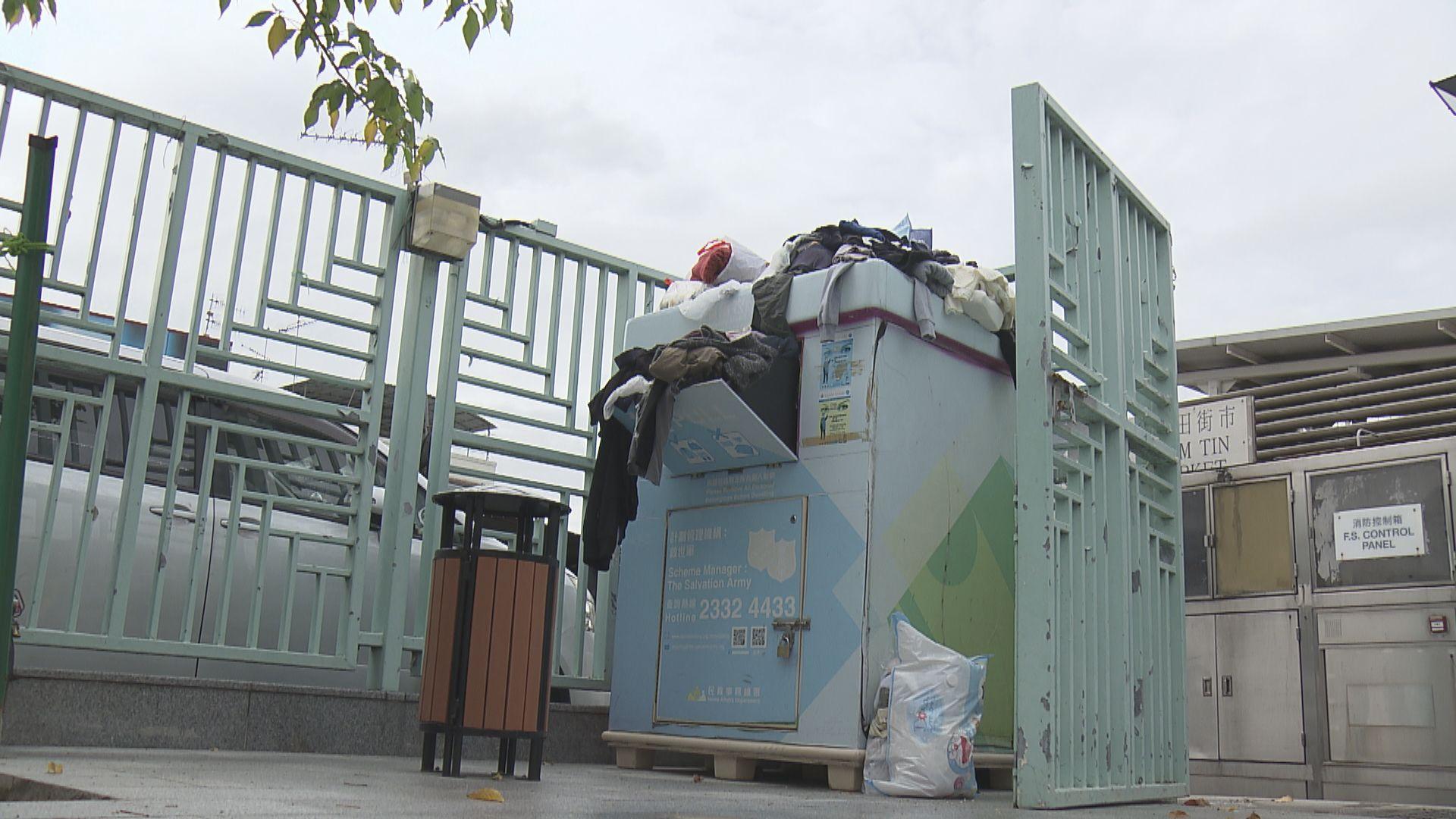 【經緯線本周提要】疫情影響舊衣出口 回收業經營困難