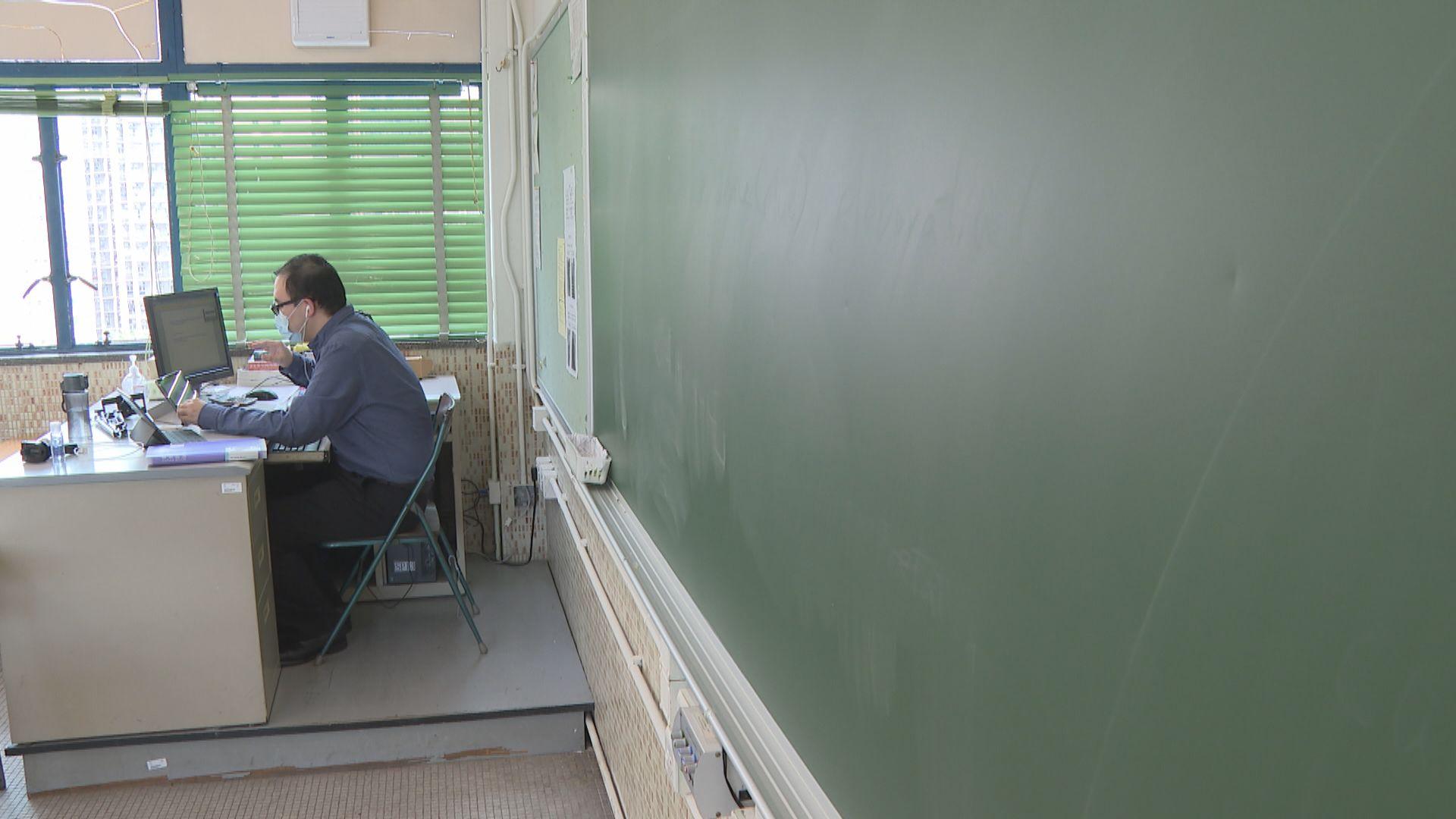 【經緯線本周提要】教學模式轉變大 高中老師忙迎戰