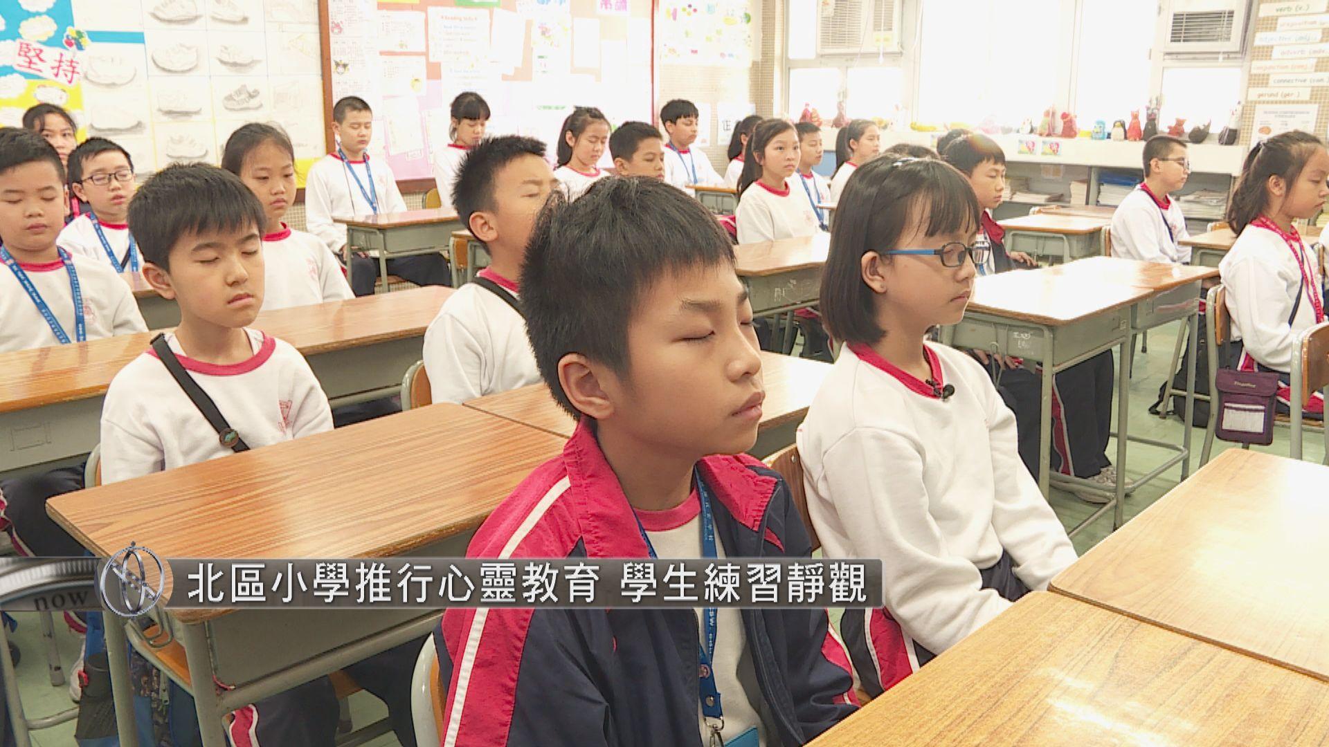 【經緯線本周提要】小學推心靈教育 學業心靈同步成長