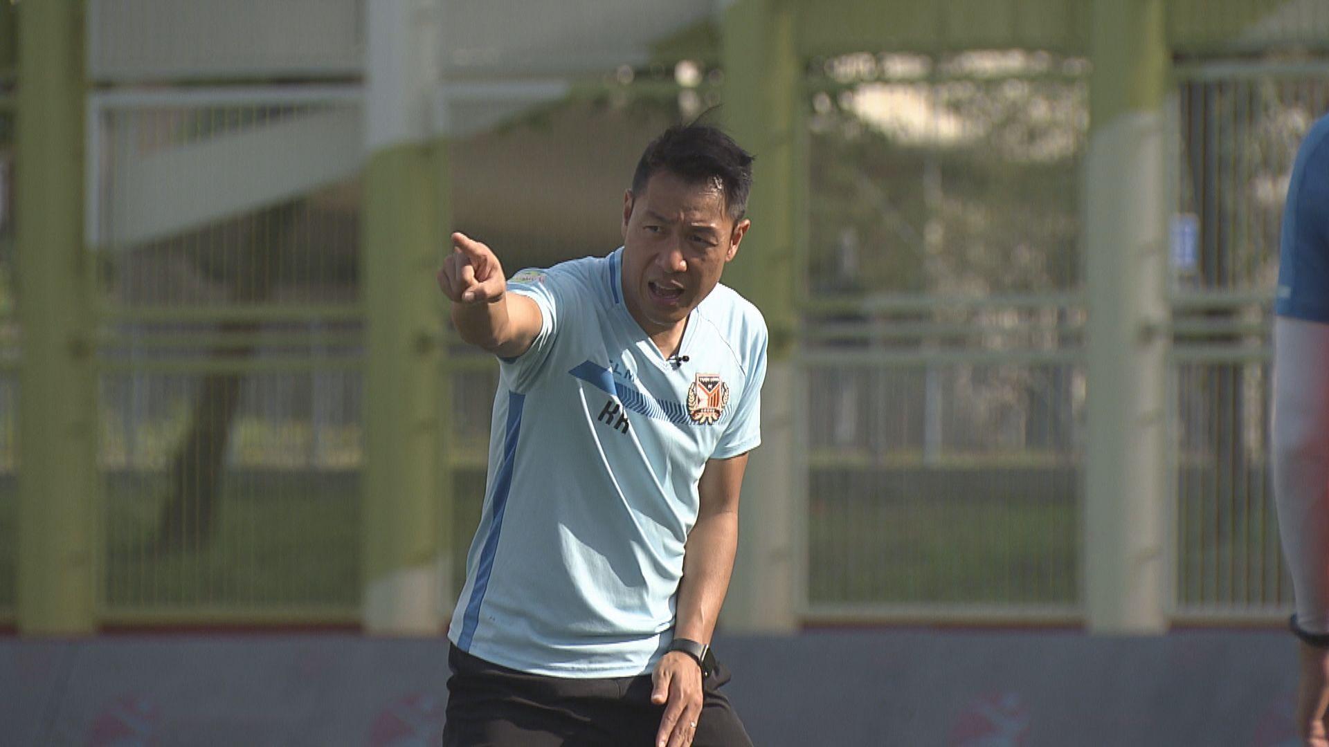 【經緯線】熱血教練郭嘉諾