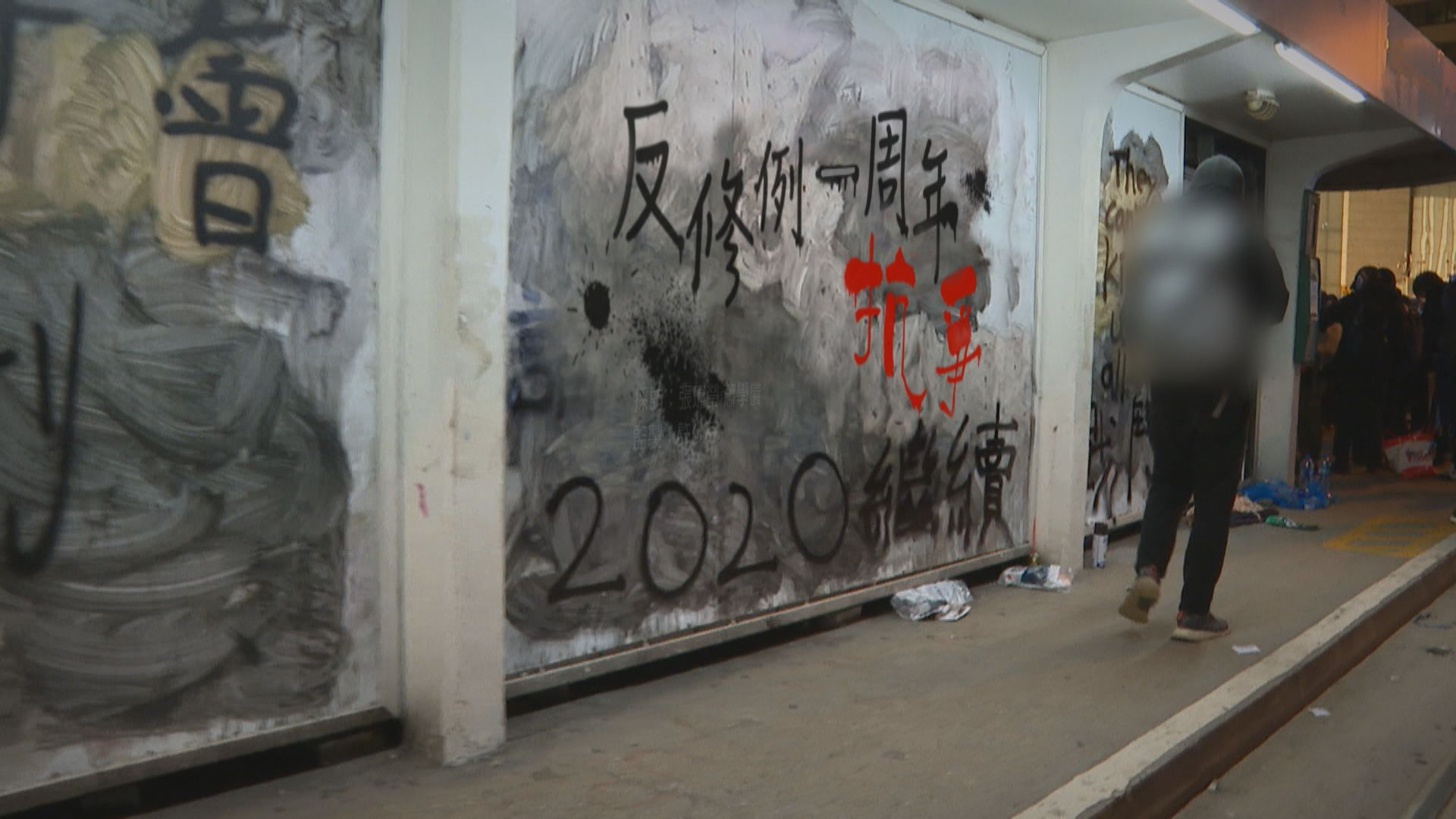 【經緯線】反修例一周年:抗爭(一)