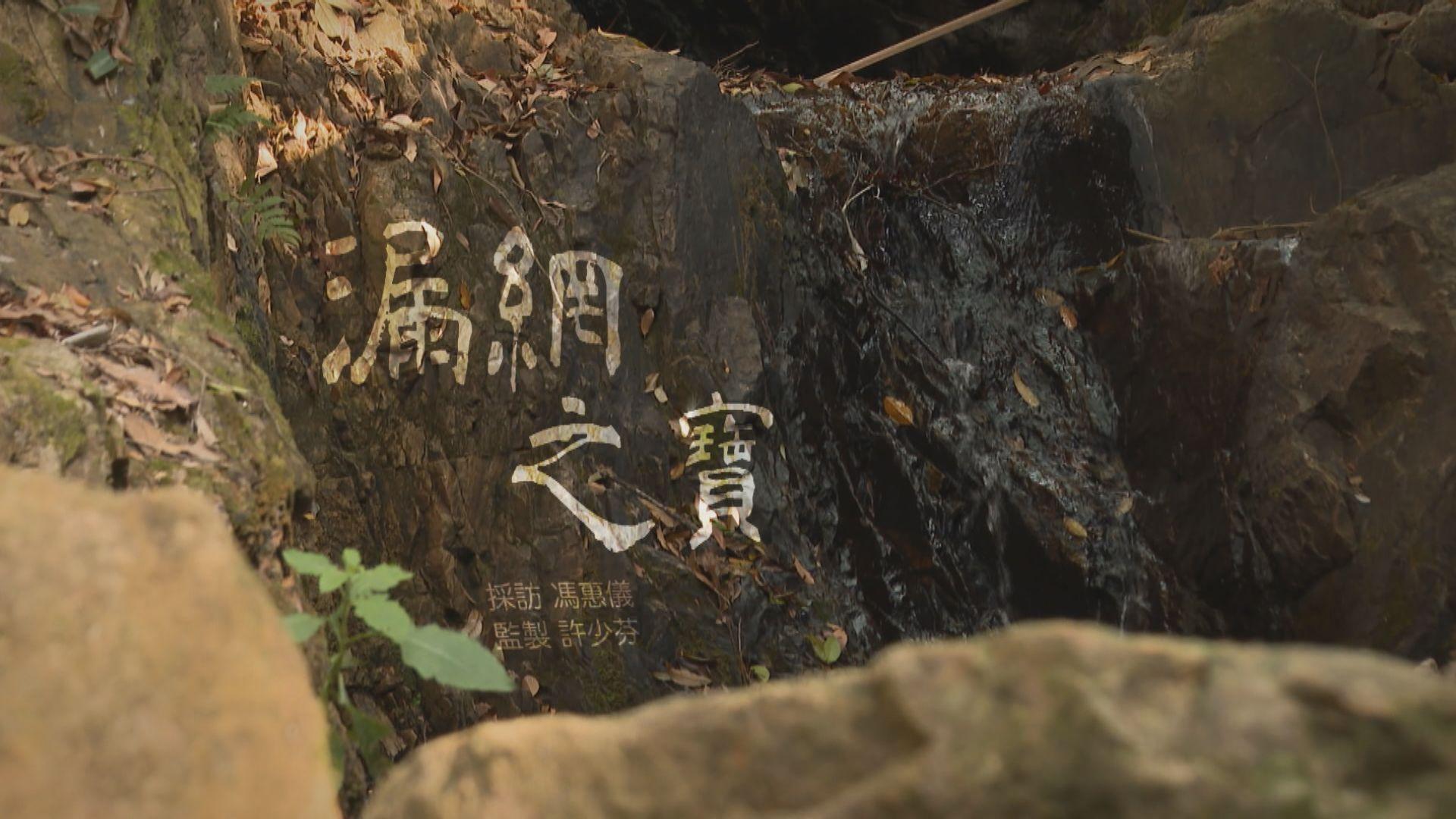 【經緯線】漏網之寶(一)