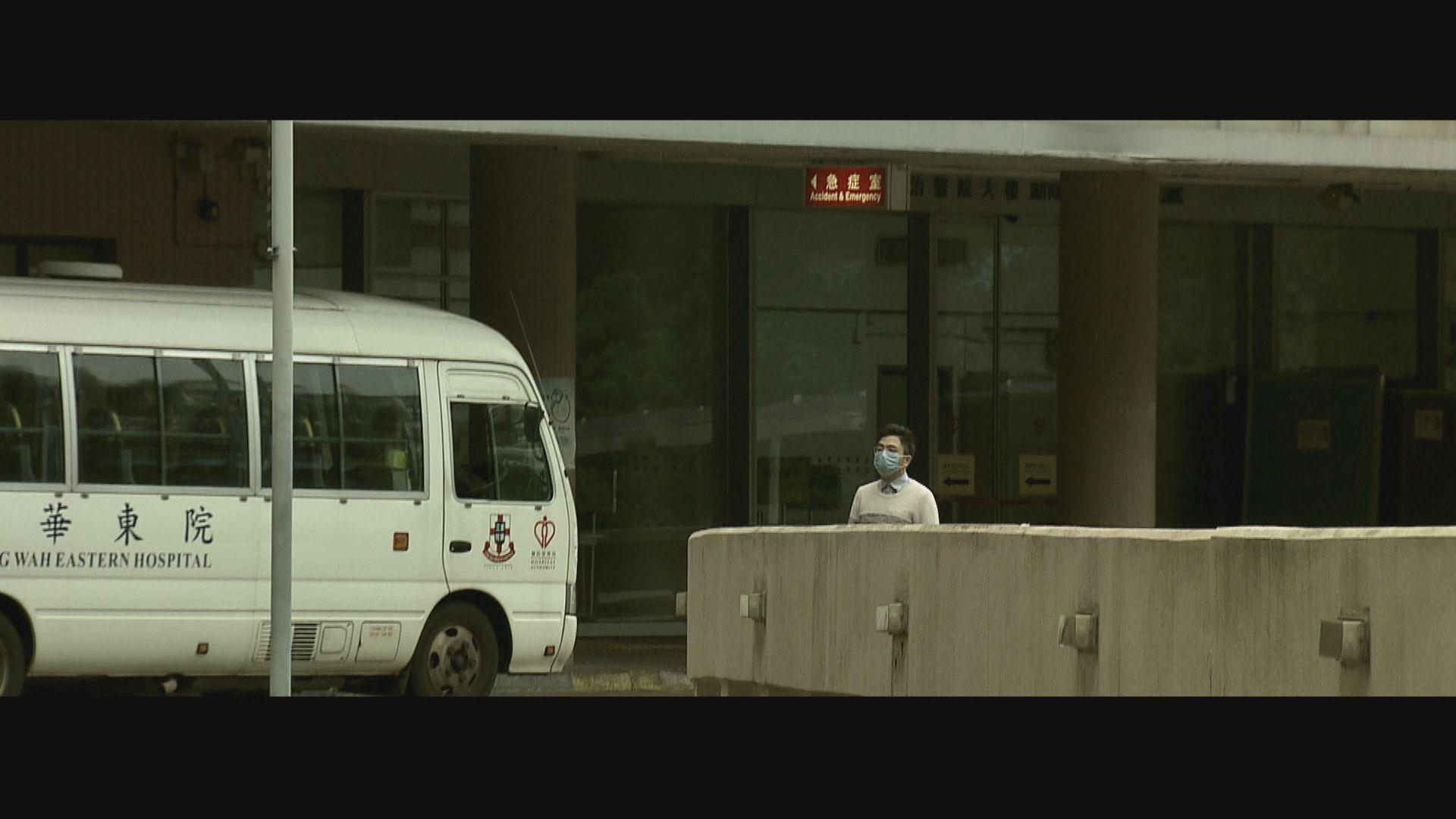 【經緯線本周提要】受疫情影響主人翁回首2020