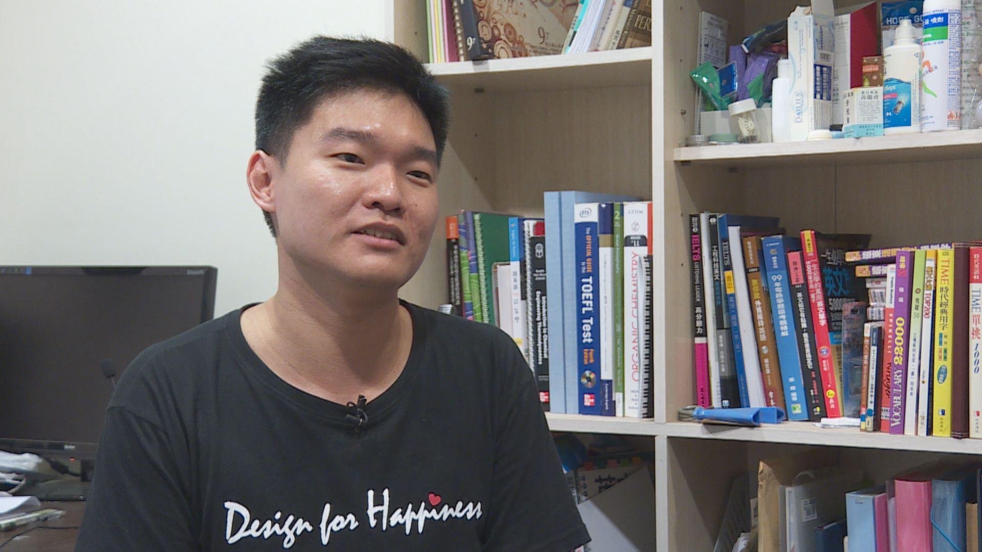 【經緯線本周提要】北漂青年不滿民進黨在高雄施政表現