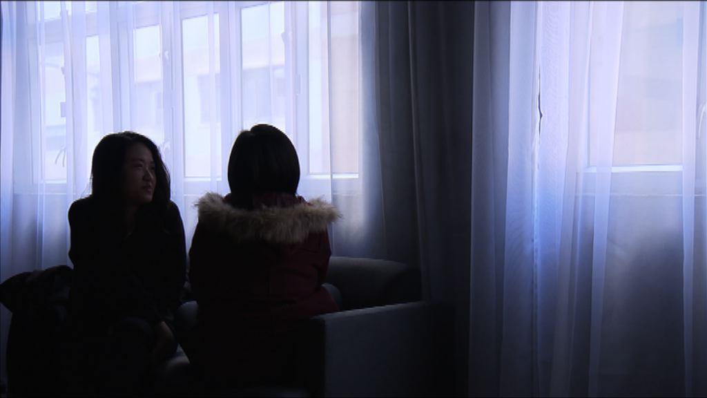 【經緯線本周提要】機構指性別平等助減少性罪行