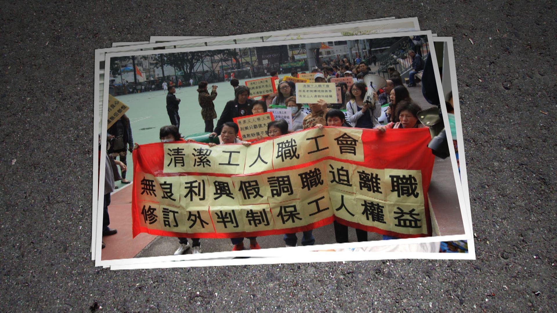 【經緯線本周提要】勞工權益乏保障 工人被迫走上街
