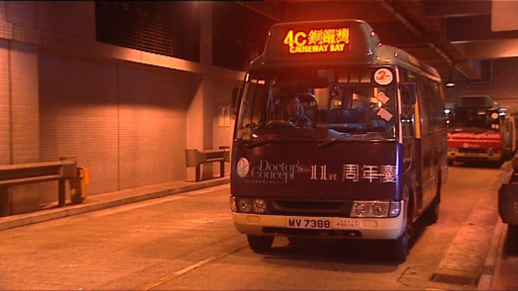 【經緯線】專線小巴司機短缺