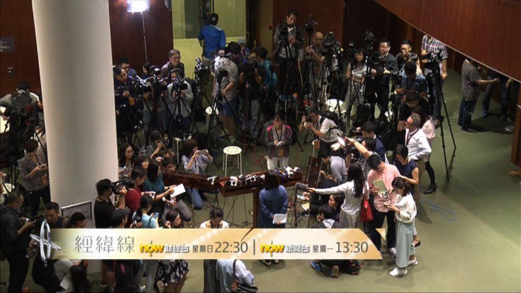 【經緯線本周提要】「無牌」記者