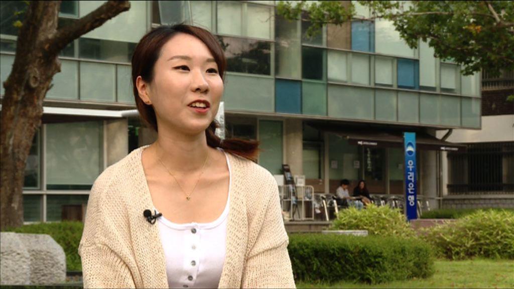 南韓大學生補習應付職業考試