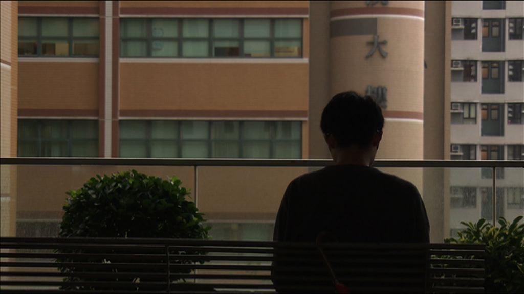 【經緯線本周提要】本港大學生退學數字有上升趨勢