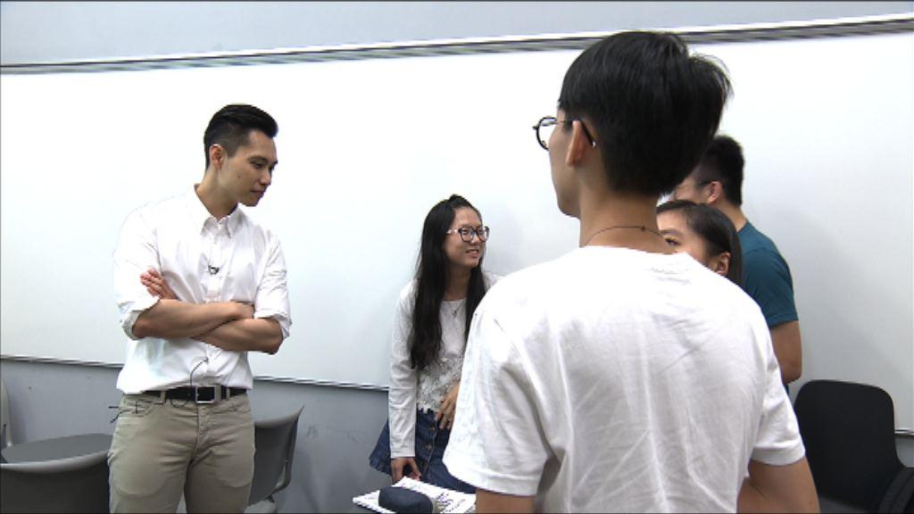 大學講師指補習令學生變得被動