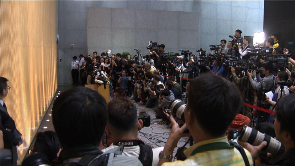 網媒及公民記者採訪權惹爭議