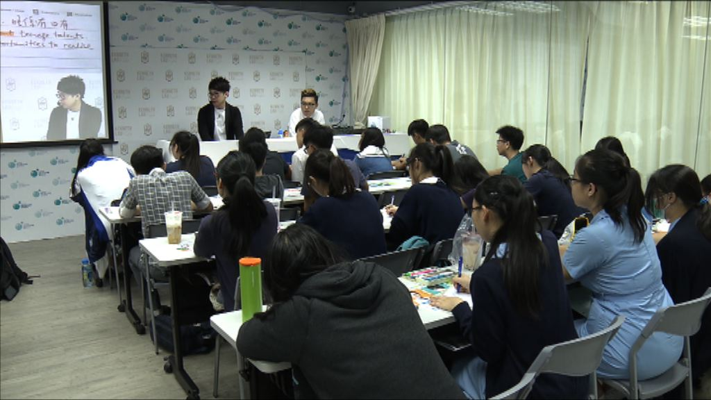 港台韓學生補習比例達五至六成