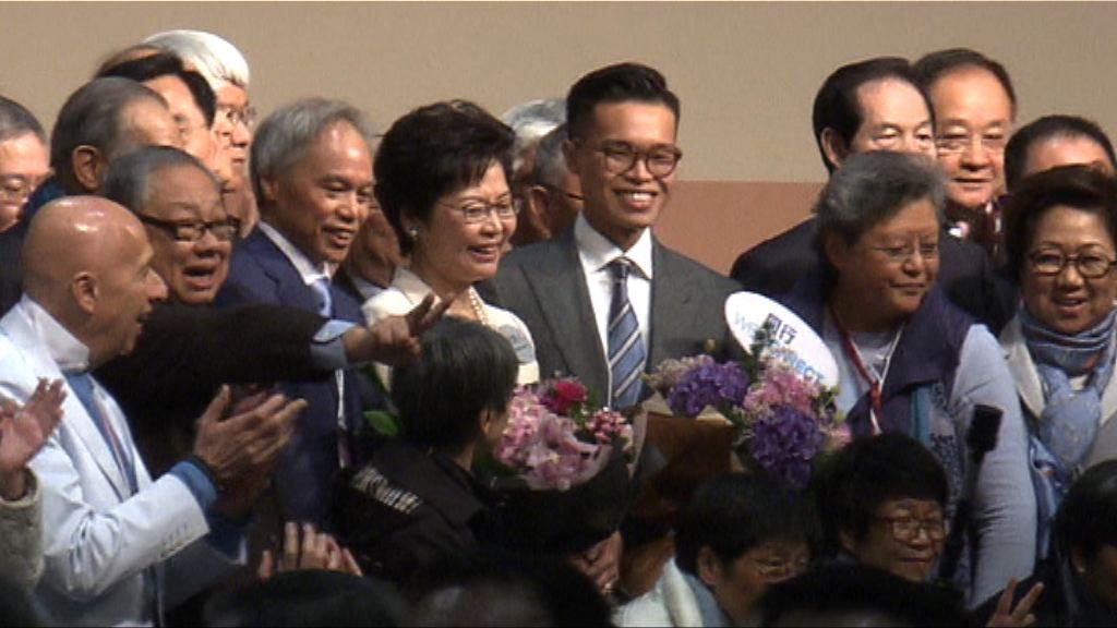 【香港大事回顧】回歸二十年 本港首名女特首誕生
