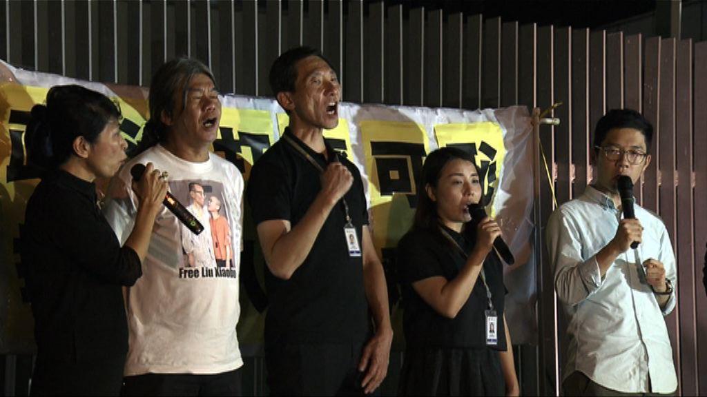 【香港大事回顧】再有四泛民議員被取消議員資格