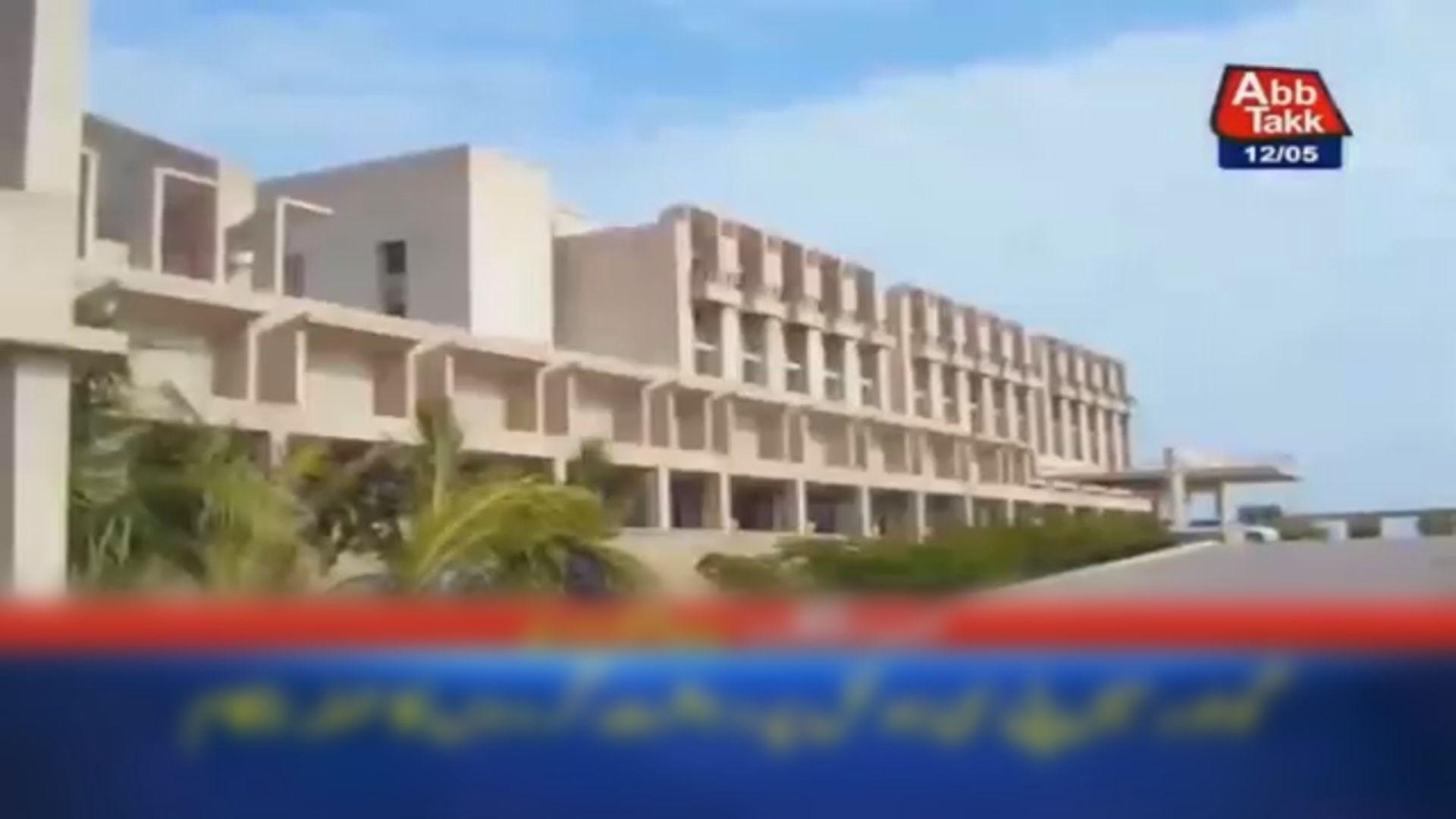 巴基斯坦五星級酒店遭遇武裝襲擊