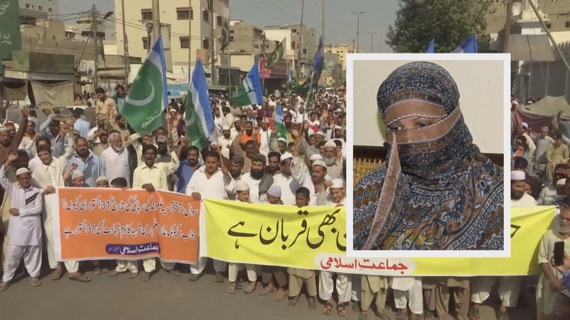 被控褻瀆伊斯蘭教的巴基斯坦女基督徒抵加國