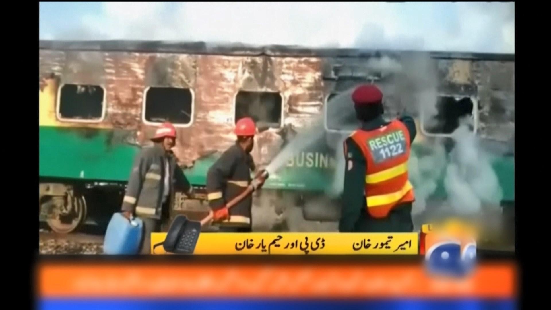 巴基斯坦火車大火至少65人喪生
