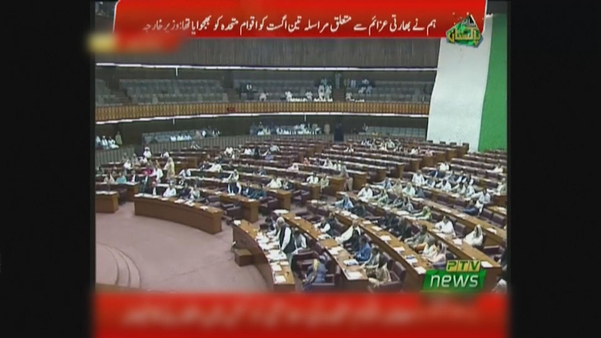 巴基斯坦降低印度外交關係級別
