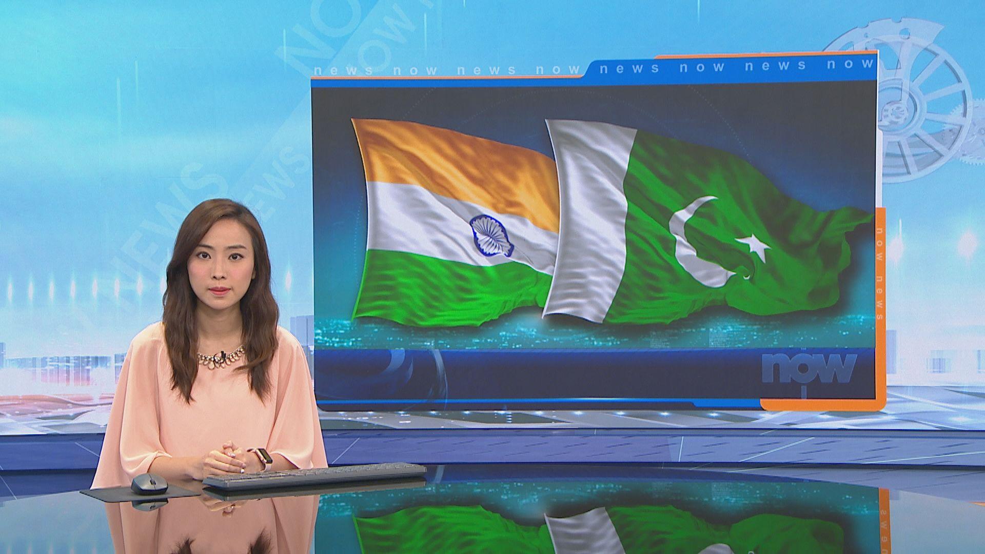 巴基斯坦宣布與印度暫停雙邊貿易