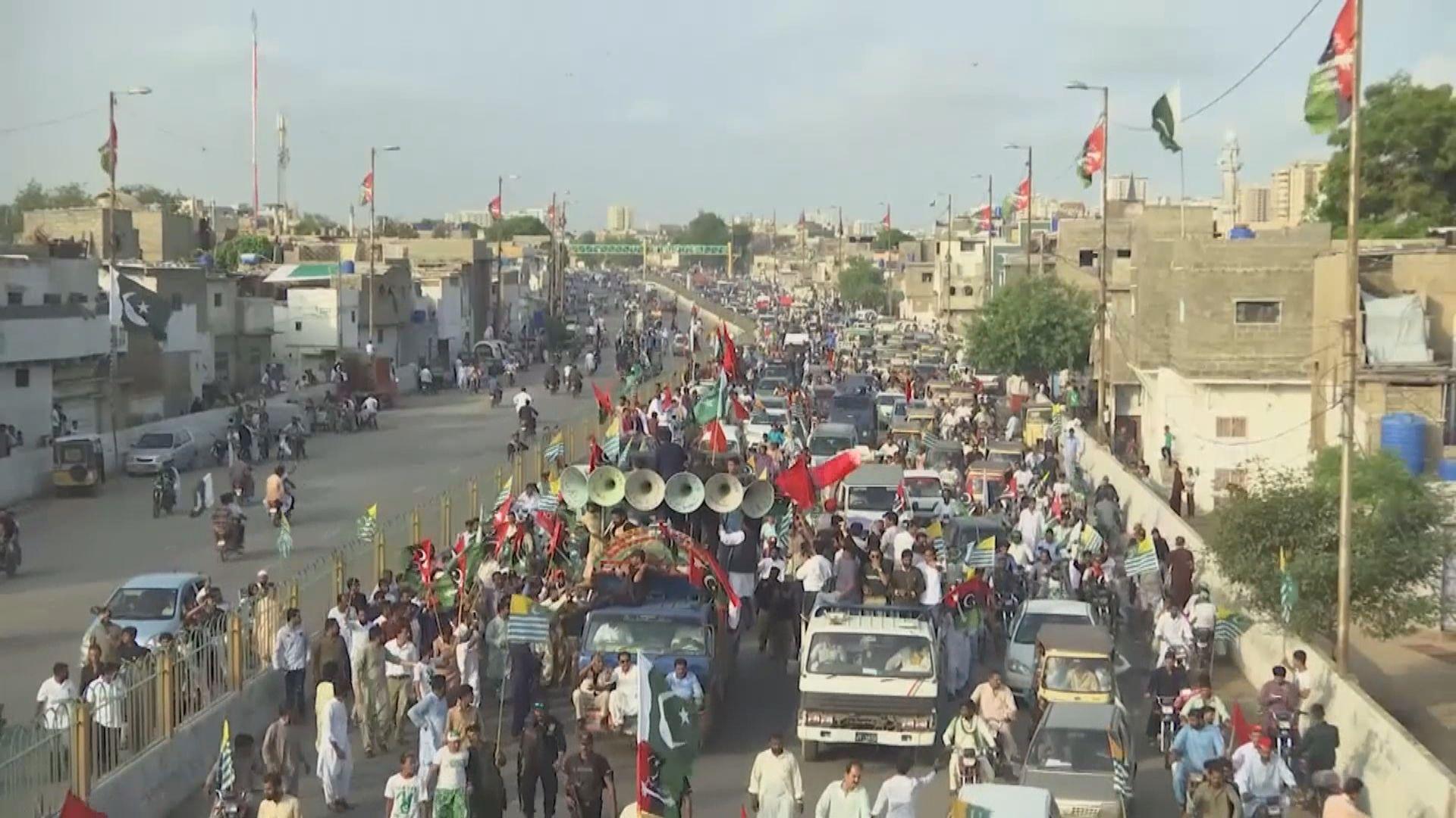 巴基斯坦民眾抗議印度取消克什米爾特殊地位