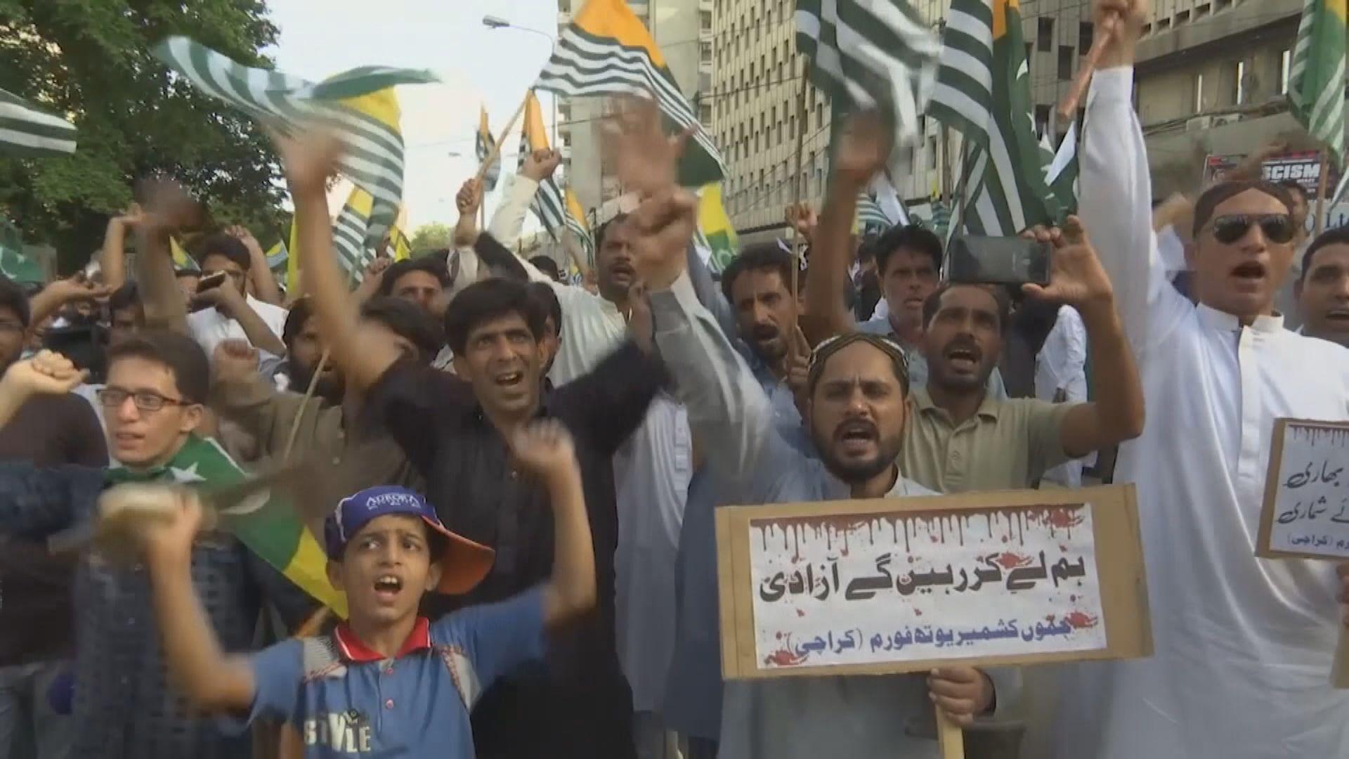 巴基斯坦再有示威聲援查謨克什米爾