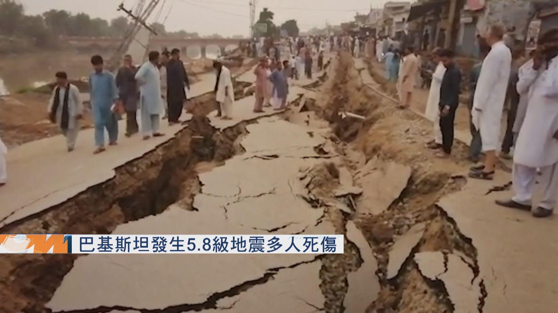 巴基斯坦發生5.8級地震 最少22人死